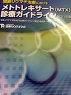IMG_6821 (1).JPG